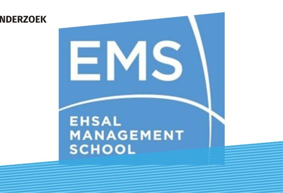 Oproep Ehsal Hrm
